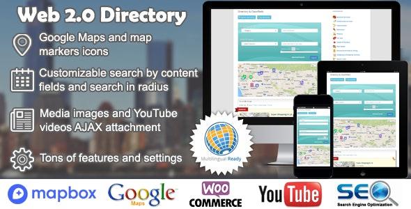 Web 2.0 Directory plugin for WordPress free download wpzones